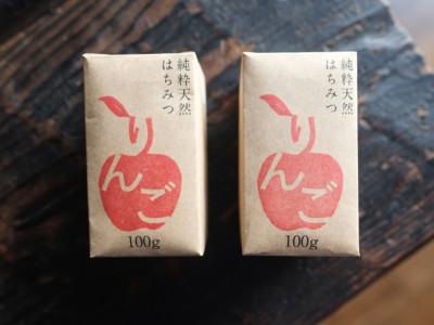 りんご はちみつ 大沼養蜂