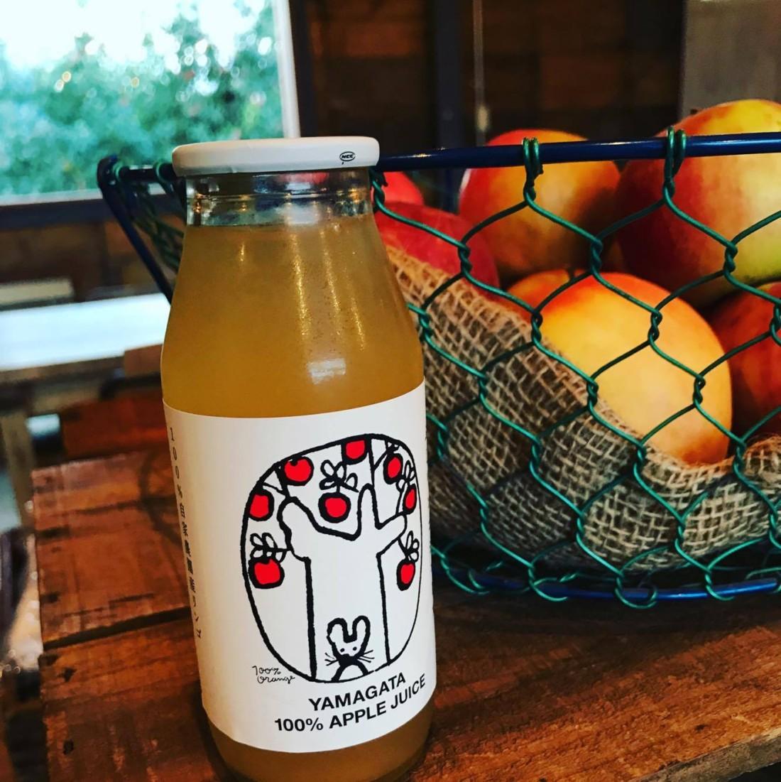 9月のブレンド りんご ジュース