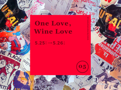 One Love, Wine Love